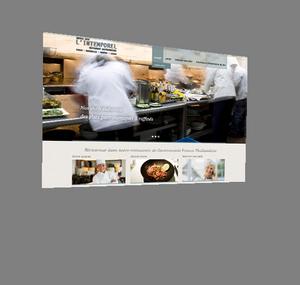 création de site internet les restaurants gastronomiques